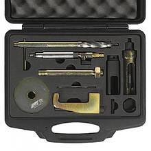 Набор инструментов для демонтажа форсунок MERCEDES CDI