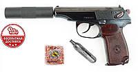 Пистолет Байкал МР-654к н 32 серия с имитатором глушителя + баллончик со2 + шарики 500 шт