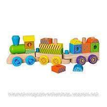 "Іграшка Viga Toys ""Поїзд"" (50572)"