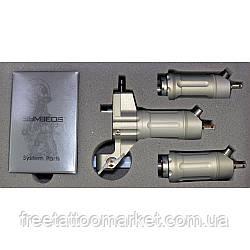 Роторна машина Symbeos Deluxe System (Titanium)