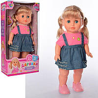 Лялька Даринка M 5446 (укр) ходить, співає