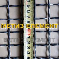 25х25х3,0 сетка канилированная, фото 1