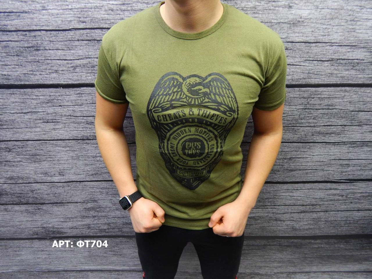 Мужская футболка. Размеры: M, L, XL, 2XL (маломерят на размер)
