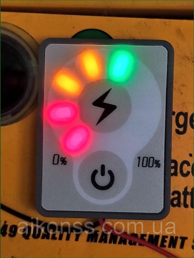 LED сенсорний Індикатор рівня заряду ємності батареї АКБ 12В. тестер вимірювач потужності навантаження вольтметр