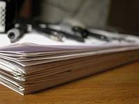 Разработка проектной экологической документации