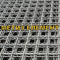 60х60х5,0 сетка канилированная