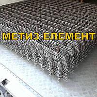 100x100x5,0 сетка канилированная, фото 1
