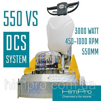 HERCULES 550 - Шлифовальная машина для бетона и мрамора с системой DCS.