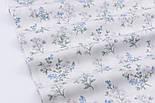 """Сатин ткань """"Веточки с белыми и голубыми цветочками"""" на белом, №2771с, фото 3"""