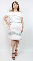 Красивое приталенное  платье Мy dress  Турция рр 48-54
