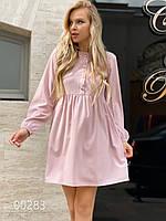 Молодежное платье с завышенной талией на пуговичках, 00283 (Пудровый), Размер 42 (S)