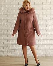 Жіноче плащевое пальто з хутром песця,50-60 рр