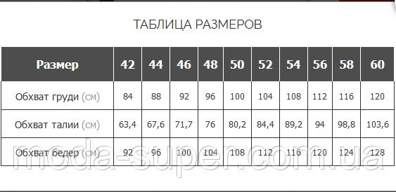 Женское полупальто рр 44-50, фото 2