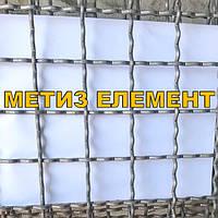 40x40x5,0 сетка канилированная оцинкованная