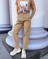"""Женские стильные брюки """"Slouchy"""""""
