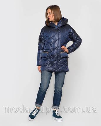 Стьобаний жіноча куртка атласна з просоченням рр 44-56, фото 2