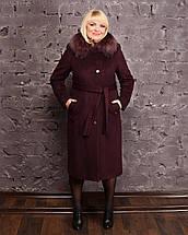 Зимнее длинное пальто ворсовый кашемир, фото 3
