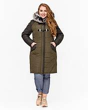 Женская куртка с мехом,рр 46-58