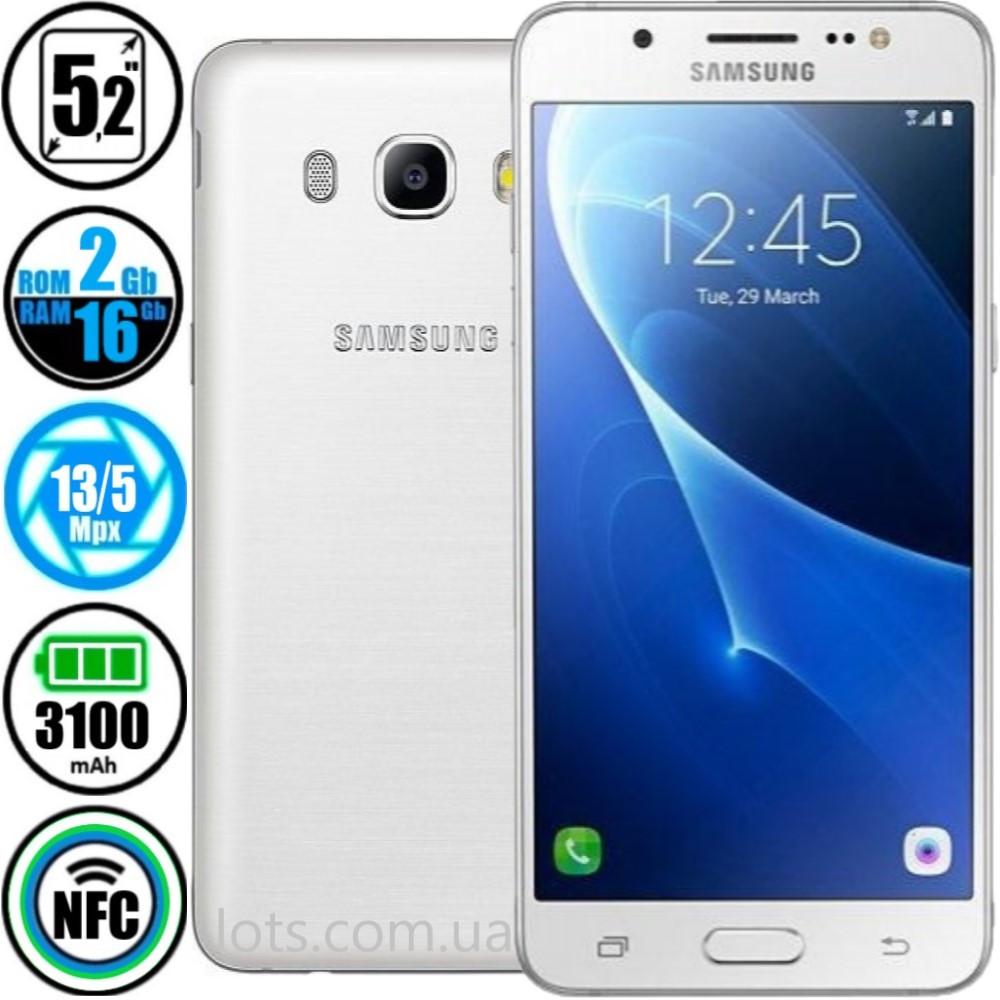 Смартфон Samsung Galaxy J5 J510H White - Оригинал + Подарок Стекло