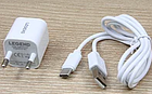 ОПТ Зарядний пристрій мережевий адаптер Legend LD-901 1USB з кабелем micro USB 2 A 220 V, фото 4