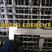 45x45x4,0 сетка канилированная оцинкованная, фото 1