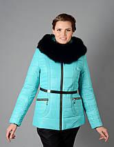 Женская зимняя куртка на холофайбере с меховой опушкой, фото 2