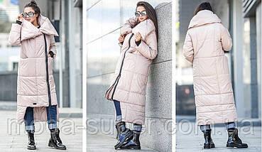 Зимове пальто - ковдру,рр L-XL, фото 3