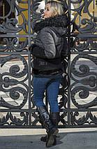 Зимняя женская куртка с меховыми вставками рр 42-48, фото 3