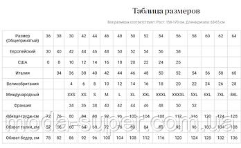 """Зимний пуховик  """"одеяло"""" удлиненный рр 44,54,56,58, фото 3"""