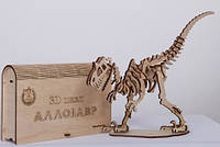 Деревянный 3D пазл скелета рептилии Аллозавр