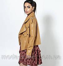 Женская куртка-косухастильная молодежная  из эко-кожи рр S  M  L, фото 2