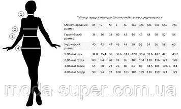 Женская куртка свободного кроя,удлиненная сзади рр 50-58, фото 3