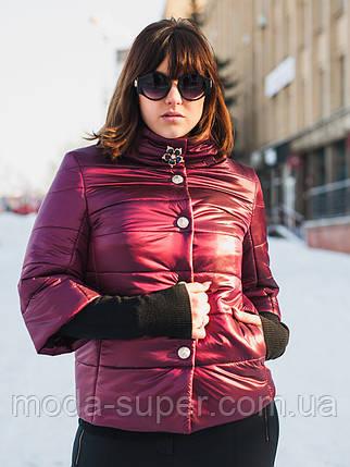 Женская куртка с брошью и рукавом 3/4 рр 54-66, фото 2