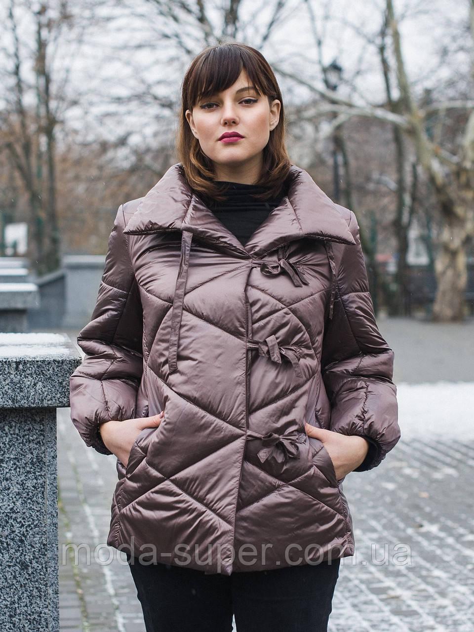 Женская демисезонная куртка-одеяло  рр 54-66