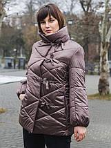 Женская демисезонная куртка-одеяло  рр 54-66, фото 3