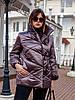 Женская демисезонная куртка-одеяло  рр 54-66, фото 4
