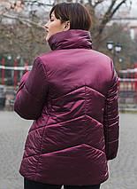 Женская демисезонная куртка-одеяло с завязками  рр 54-66, фото 3