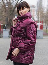Женская демисезонная куртка-одеяло с завязками  рр 54-66, фото 2