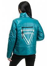 Женская куртка прямого силуэта  рр 42-48, фото 3