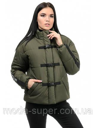 Жіноча куртка демі з додатковими застібками рр 42-46, фото 2