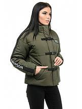 Жіноча куртка демі з додатковими застібками рр 42-46, фото 3