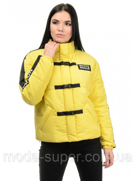 Женская куртка деми с дополнительными застежками  рр 42-46