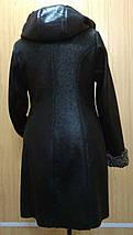 Женская дубленка с лазерным покрытием рр 50. 52. 54., фото 2