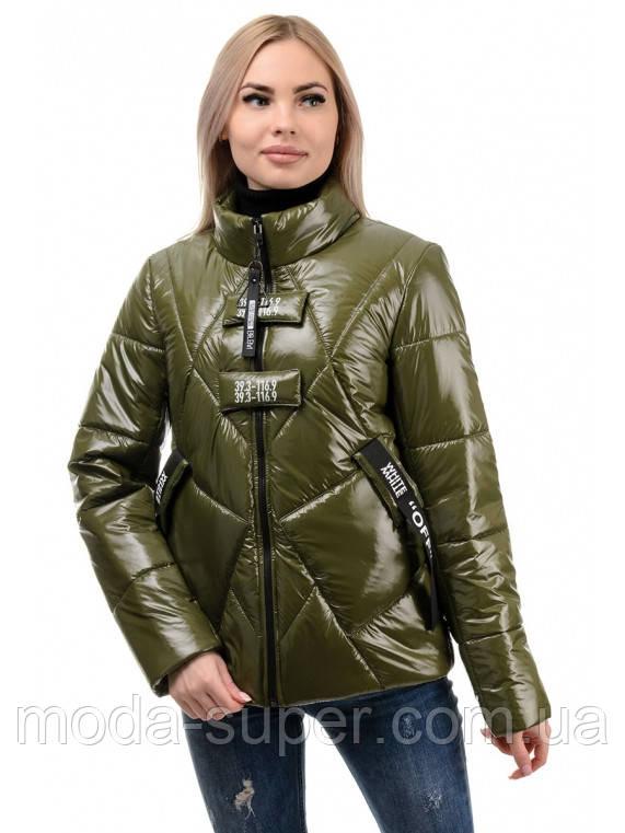 Женская куртка деми с воротником стойка  рр 42-46