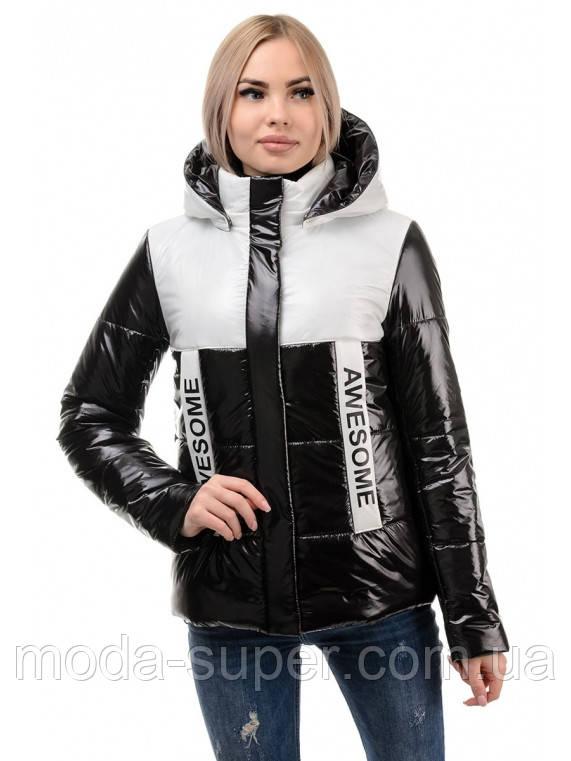 Женская куртка деми комбинированная  рр 42-48