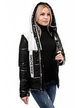Женская куртка деми комбинированная  рр 42-48, фото 2