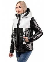 Женская куртка деми комбинированная  рр 42-48, фото 3