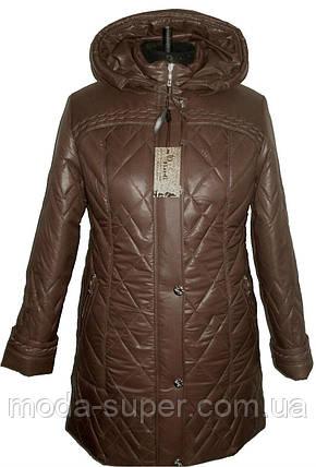Стильная  куртка больших размеров рр 60-66, фото 2