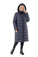 Стильный женский зимний пальто-пуховик с эко-мехом  рр 52-62