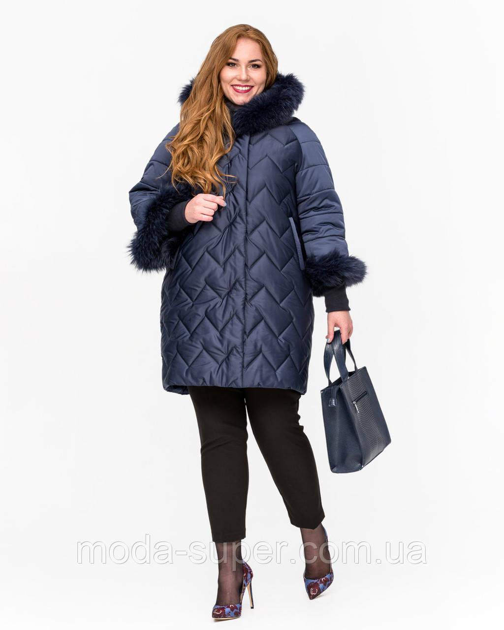 Женская зимняя куртка с мехом из водоотталкивающей плащевки 44-52рр